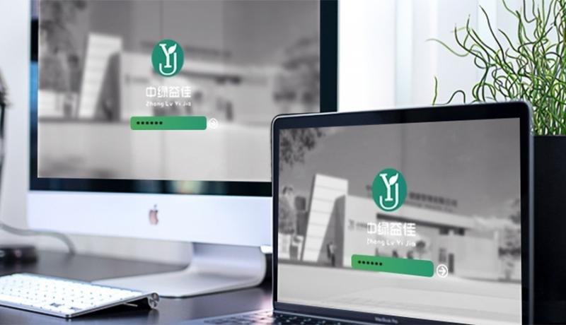 中绿益佳 VI设计