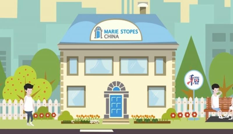 玛丽斯特普性教育动画-了解性教育