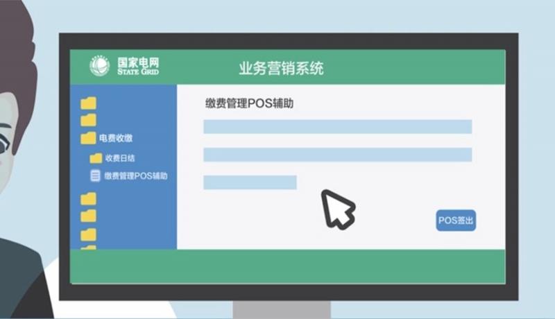 中国电信业务唱收唱付你做到了吗